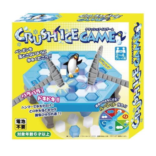 SNSで話題のボードゲーム 宅配便送料無料 国内正規品 クラッシュアイスゲーム ICE 格安 GAME CRUSH