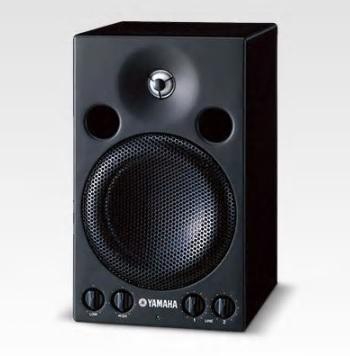 お取寄せ商品 YAMAHA ストアー 期間限定送料無料 MSP3 Powered ヤマハ Monitor モニタースピーカ- Speaker
