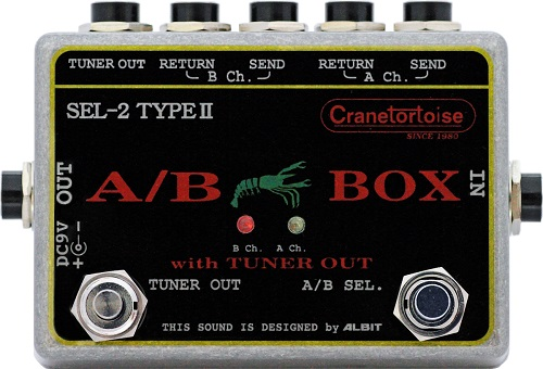 ALBIT / A/B BOX with TUNER OUT SEL-2 TYPE II