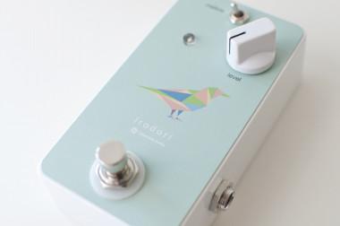 特価商品  【即納可能】Limetone Audio / irodori, 大井川茶園:9e057253 --- dondonwork.top