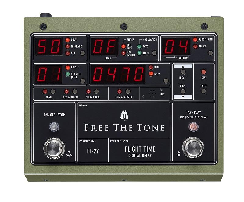 超人気 【即納可能】FREE FT-2Y THE TONE THE TONE/ FLIGHT TIME FT-2Y, 横浜町:5b339eab --- canoncity.azurewebsites.net