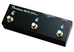 Providence RX-S1 2 Loop +A/B Routing Box