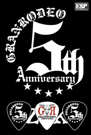 GRANRODEO 5周年記念限定マストアイテム!! GRANRODEO 5周年記念限定ピックセット