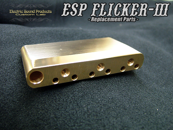 ESP Custom Lab FLICKER-III 用 Brass Sustain Block [Parts]