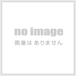 EMG SLV/SLV/81 【正規輸入品】