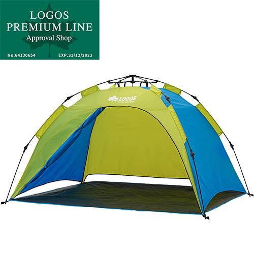 ロゴス LOGOS キャンプ Q-TOP フルシェード 200 71600503