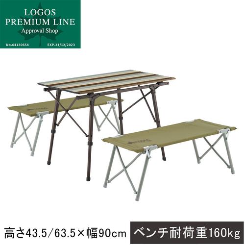 ロゴス LOGOS アウトドア Life オートレッグベンチテーブルセット4 ヴィンテージ 73188002