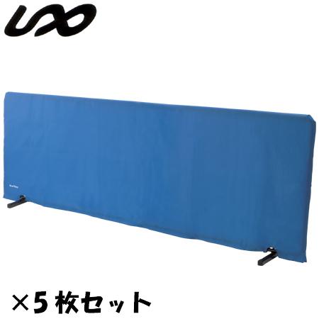ユニックス UNIX 卓球用 フロア仕切りフェンス しきって 5枚セット NX28-41SE