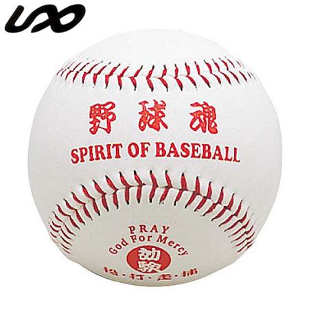 野球 メーカー直売 サインボール 記念品 必勝祈願 ユニックス 専門店 BB78-05 クリアBOX付 野球魂ボール UNIX