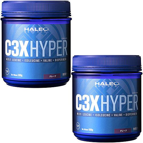 ハレオ HALEO C3X ハイパー 500g グレープ 2個セット 336805-2