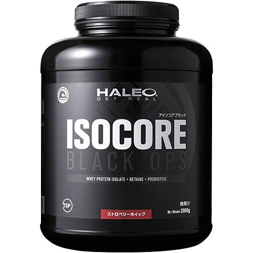 ハレオ HALEO アイソコアブラック ストロベリー 2kg