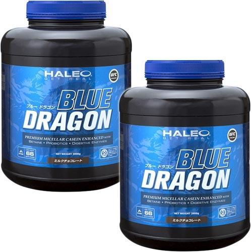 ハレオ HALEO ブルードラゴンアルファミルクチョコレート味 2kg 2個セット