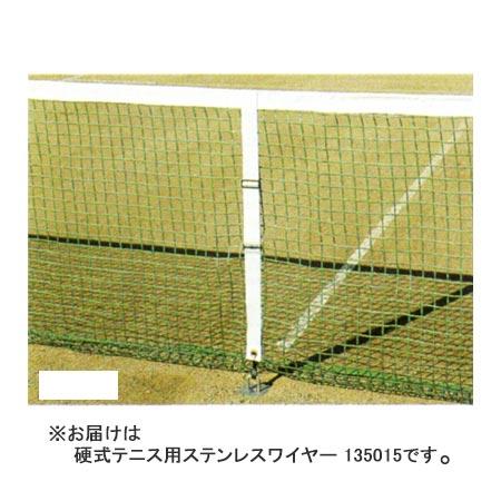 アシックス asics 硬式テニス用ステンレスワイヤー 135015