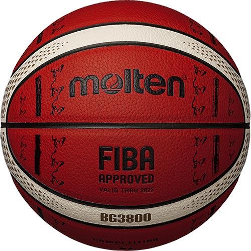 限定 風呂敷付き 2020新 国際公認球 7号球 一般 日本製 大学 高校 中学 B7G3800-S0J FIBAスペシャルエディション オレンジ×アイボリー 春の新作シューズ満載 モルテン molten BG3800 公認球 バスケットボール 7号
