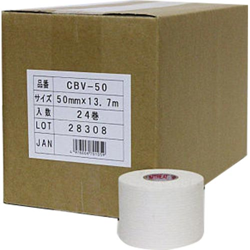ニトリート NITREAT コットンテープ 50mm バリューパック CBV-50
