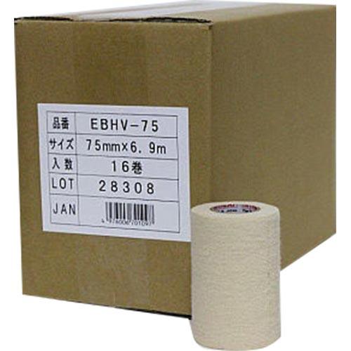 ニトリート NITREAT エラスティックテープ 薄 75mm バリューパック EBHV-75
