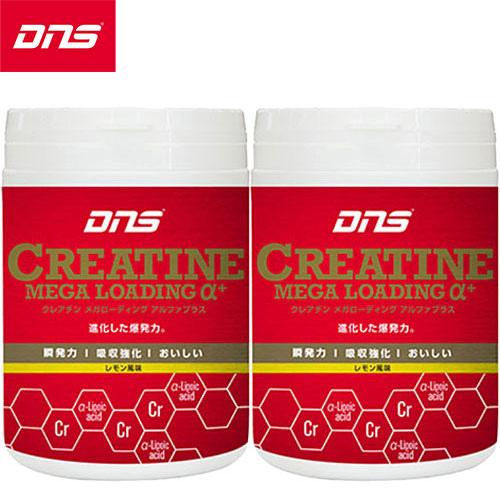 ディーエヌエス DNS クレアチンメガローディングα+ 2個セット 819836