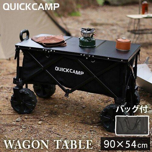QCTABLE QC-CW90 対応 超美品再入荷品質至上 クイックキャンプ QUICKCAMP ミニ三つ折りテーブル ワゴン用 軽量 ランキングTOP5 ピクニックテーブル ブラック ワゴンテーブル QC-3FT90W ローテーブル 折り畳みテーブル