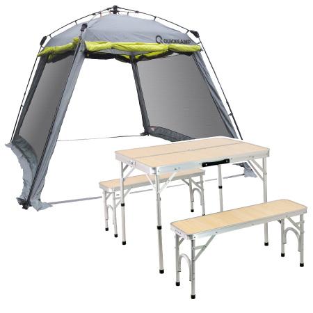 クイックキャンプ QUICKCAMP スクリーンタープ 3m テーブルセット グリーン QC-ST300 フルクローズ 大型 スクリーンシェード アウトドア ワンタッチタープ タープテント