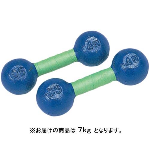 【特殊送料】ダンノ DANNO 鉄アレー 7kg D812