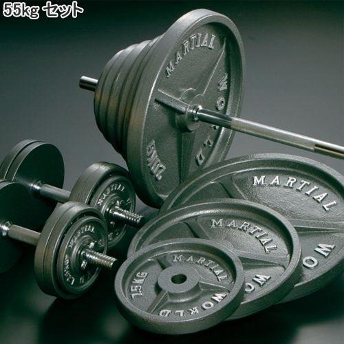 福袋 マーシャルワールド MARTIAL MARTIAL WORLD アイアンバーベルダンベルセット55kg BD55 BD55, しらすの八幡:04378878 --- canoncity.azurewebsites.net
