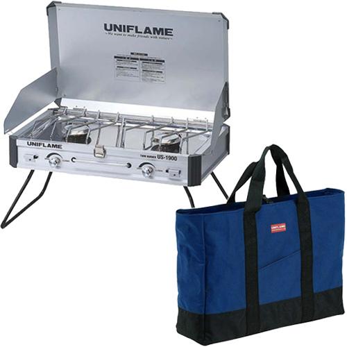 ユニフレーム UNIFLAME 2点セット ツインバーナーUS-1900 610305 & LTトート M 683538