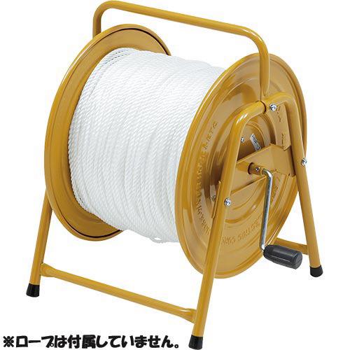 【特殊送料】トーエイライト TOEI LIGHT ロープ巻取器HBF1 B-3790