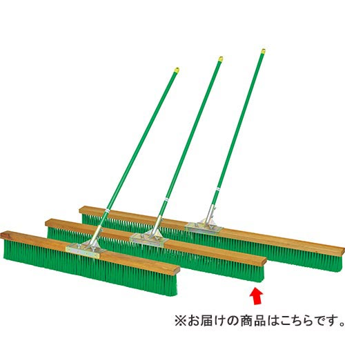 【特殊送料】トーエイライト TOEI LIGHT コートブラシナイロン150 B-2317