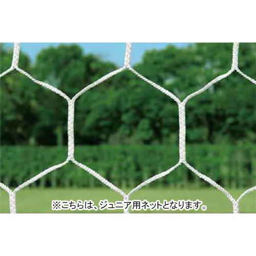 【特殊送料】トーエイライト TOEI LIGHT スクールJRサッカーネットST B-3772