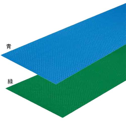 【特殊送料】トーエイライト TOEI LIGHT ダイヤマットアルマット T-2661