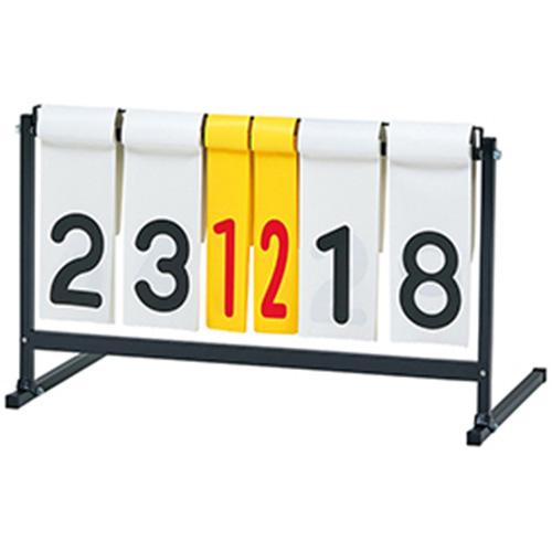 トーエイライト TOEILIGHT ハンディー 得点板2 B2708