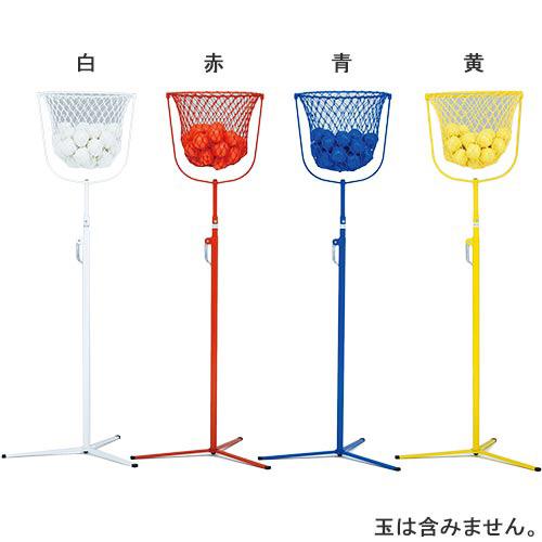 【特殊送料】トーエイライト TOEI LIGHT ワンタッチカラー玉入台 B-5973