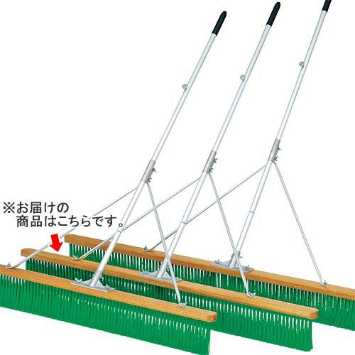 【受注生産品】【特殊送料】トーエイライト TOEI LIGHT コートブラシスリム150S B-2594