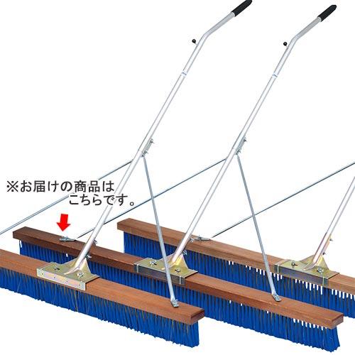 【受注生産品】【特殊送料】トーエイライト TOEI LIGHT サンドブラシNA150SA B-2600