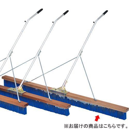 【受注生産品】【特殊送料】トーエイライト TOEI LIGHT サンドブラシNA180SA B-2601