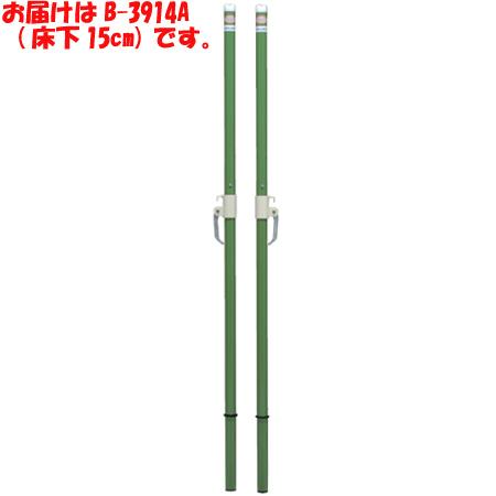 【受注生産品】【特殊送料】トーエイライト TOEI LIGHT バドミントン支柱TJ40 検 B-3914A