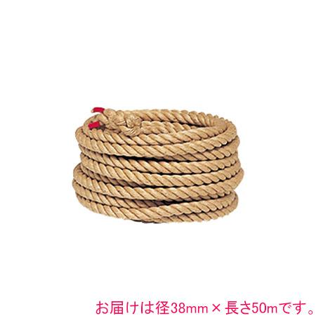 【受注生産品】【特殊送料】トーエイライト TOEILIGHT 綱引きロープ38-50M B2006