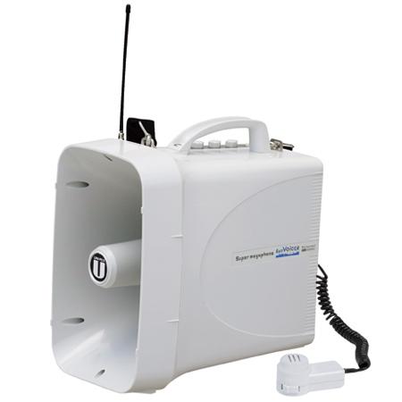 【受注生産品】トーエイライト TOEILIGHT 拡声器TWB300N B3942