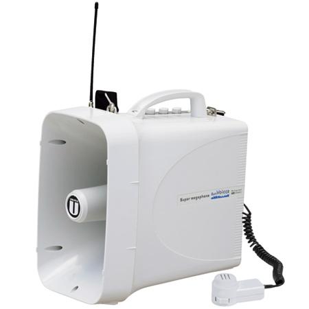 【受注生産品】トーエイライト TOEILIGHT ワイヤレスメガホンTWB300 B3943