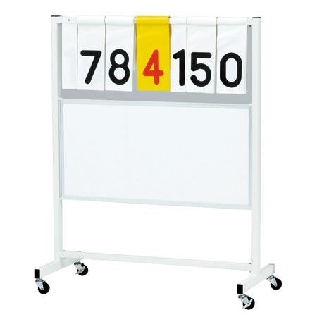 【特殊送料】トーエイライト TOEILIGHT 得点板OS2 B3992