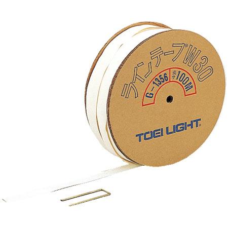 【特殊送料】トーエイライト TOEILIGHT ラインテープW30 G1356