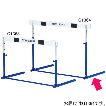 【受注生産品】トーエイライト TOEILIGHT ハードルプル式ABS-2F G1364