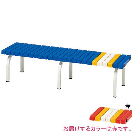 【受注生産品】【特殊送料】トーエイライト TOEILIGHT ホームベンチ150 G1383R