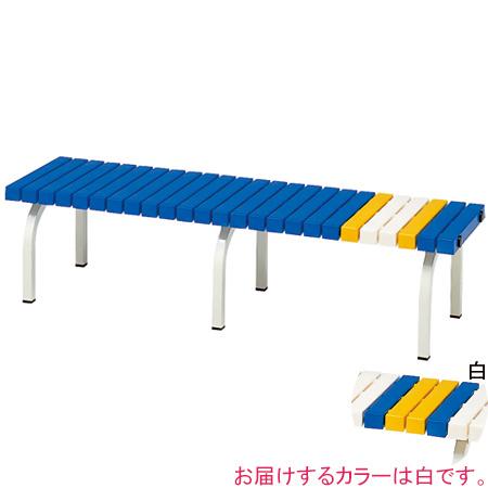 【受注生産品】【特殊送料】トーエイライト TOEILIGHT ホームベンチ150 G1383W