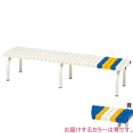 【受注生産品】【特殊送料】トーエイライト TOEILIGHT ホームベンチ180 G1384B