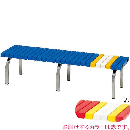 【受注生産品】【特殊送料】トーエイライト TOEILIGHT ホームステンレスベンチ150 G1387R