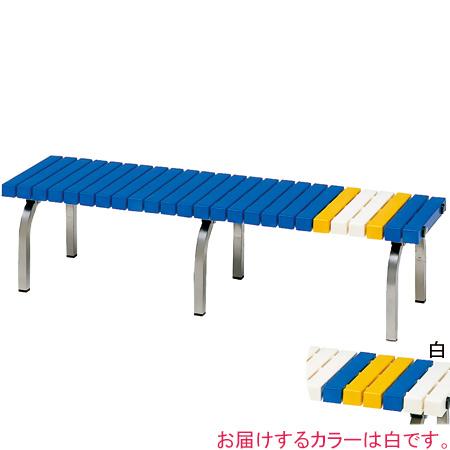 【受注生産品】トーエイライト TOEILIGHT ホームステンレスベンチ150 G1387W
