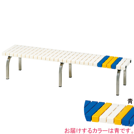 【受注生産品】【特殊送料】トーエイライト TOEILIGHT ホームステンレスベンチ180 G1388B