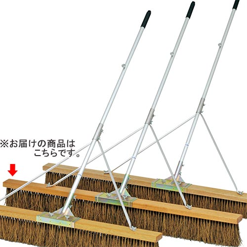 【特殊送料】トーエイライト TOEILIGHT コートブラシS150S-H G1412