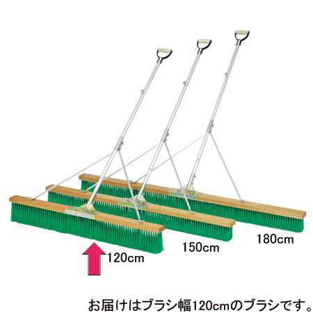 【受注生産品】【特殊送料】トーエイライト TOEILIGHT コートブラシN120S-G G1421